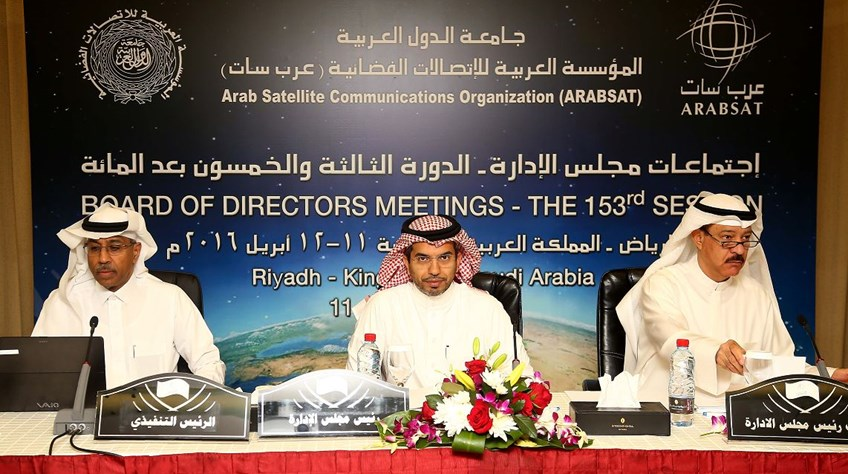 Arabsat holds its board meetings in Riyadh today and tomorrow