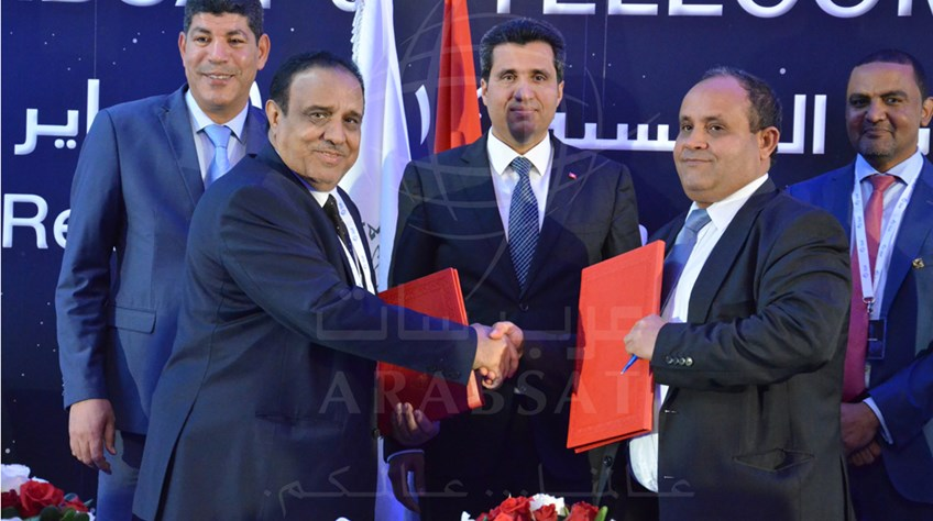 Arabsat and ONT launch a Tunisian Platform on Badr-4  at 26°E Hot spot