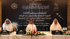 Oman Hosts The 40th Session Of Arabsat General Assembly Meeting In Muscat