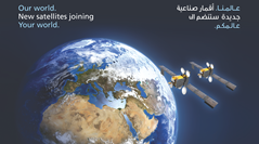 New Satellites Joining Arabsat. Pre Book Now!